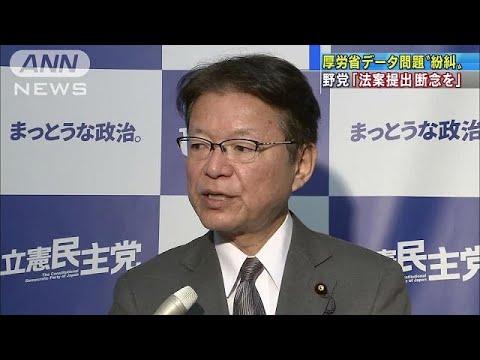 野党、法案提出断念を迫るも自民は揺らがず(18/02/23) - YouTube