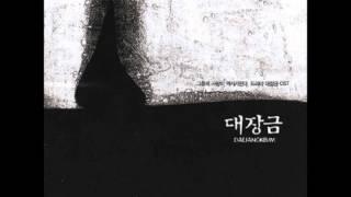 """Instrumental Apna by Lim, se-hyun. OST drama """"Dae Jang Geum"""". [APNA - 임세현]"""