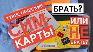 видео Тарифы Водафон Украина 2018 - Отзывы, выбор, интернет. Анализ