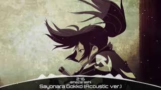 Lagu Anime Dororo Sayonara Gokko versi Akustik amazarashi
