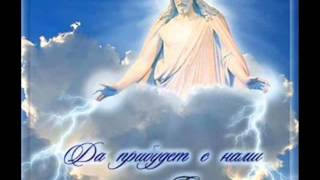 Молитва Дай Ты Всем понемногу и не забудь про меня