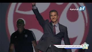 دخول اللاعبين في حفل تدشين كأس الأمير محمد بن سلمان للمحترفين