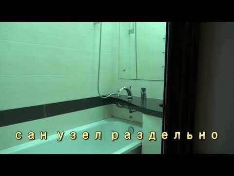 2-комнатная квартира Ярославль