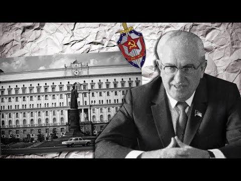 Перестройка в СССР: 5-е управление КГБ как системный вирус