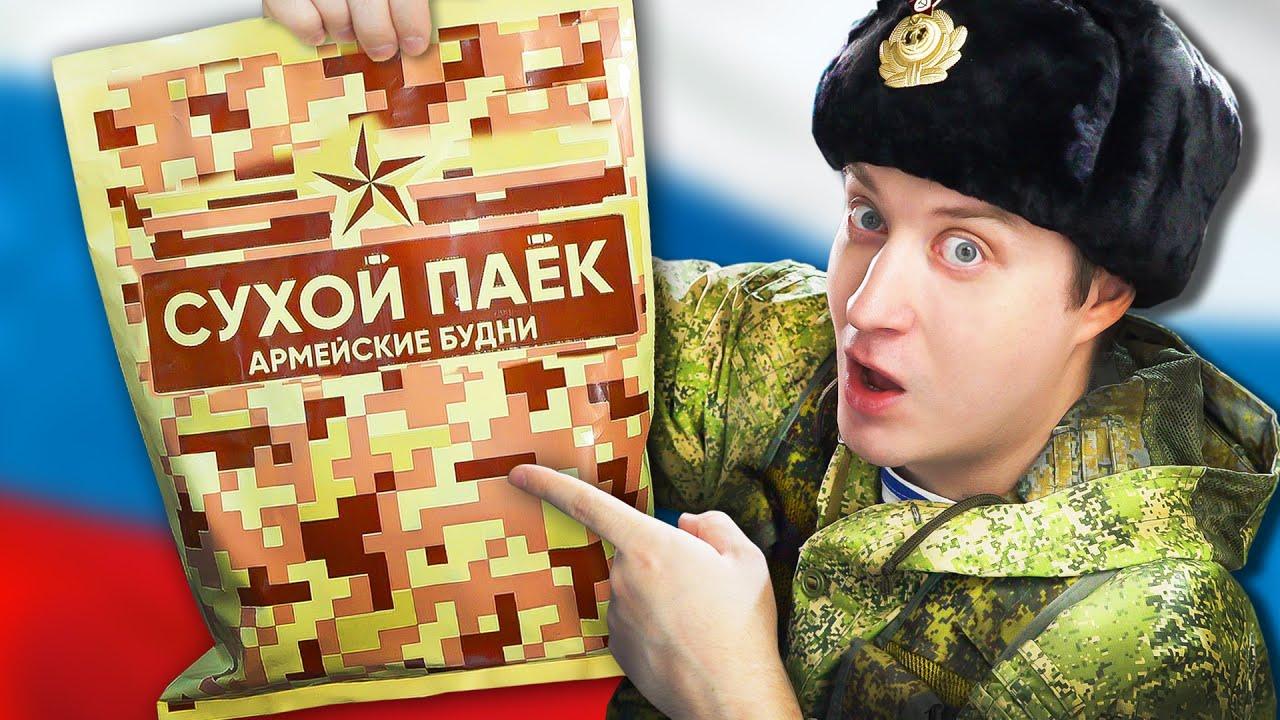 НОВЫЙ ИРП РОССИИ! НАКОНЕЦ ТО! Такого в армии еще не было!
