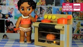 Кухня для куклы: плита с духовкой / ПОДЕЛКА СВОИМИ РУКАМИ / DIY