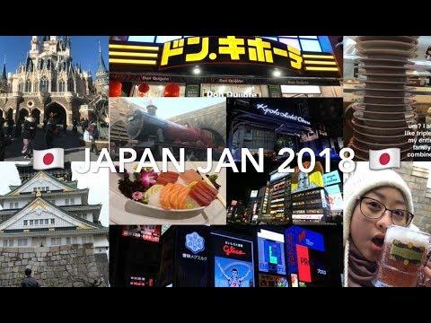 Jam's Travel Diary | JAPAN [Osaka, Kyoto, Tokyo] | Jan 2018