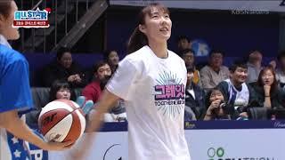 신한은행 2017~2018 여자프로농구 올스타전식전행사…