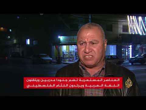 إسرائيل تدفع بالمستعربين لقمع المتظاهرين الفلسطينيين  - 01:21-2017 / 12 / 14