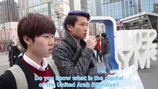 Do Koreans know the Arab world?