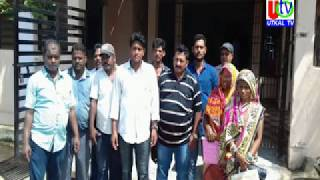 17 07 2018 UTV News Dhoba Bandha Huda Peoples Memorandum To Tahasildar For Abash Yojana