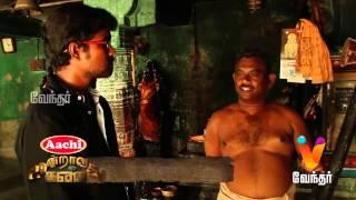 Moondravathu Kan | [Epi - 199]