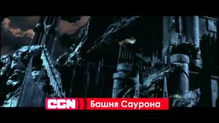 Мордор в Москве - CGN новости 09.12.2014 14:00