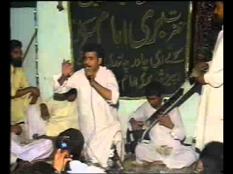 Ghulam Rasool Bara 11.flv
