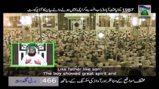 Madani Guldasta (466) - Dil Aazari ki Saza