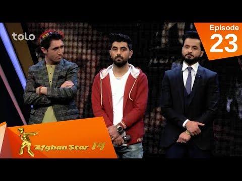 اعلان نتایج ۵ بهترین - فصل چهاردهم ستاره افغان / Top 5 Elimination - Afghan Star S14 - Episode 23
