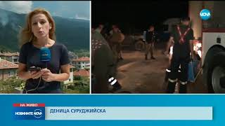 Горят над 100 декара гори в труднодостъпен район - Новините на NOVA (19.08.2018)