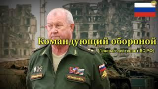 День победы Чеченского Народа