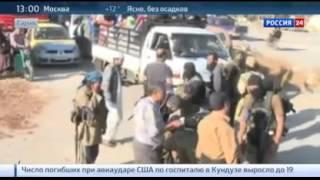 Авиация РФ применяет в Сирии ракету Х 29Л с лазерным наведением