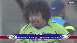 18-19 リーグ戦第5節 NECグリーンロケッツ vs NTTコミュニケーションズシャイニングアークス