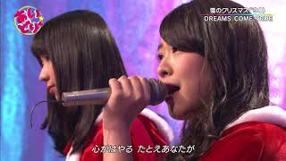 SUPER☆GiRLS Cheeky Parade 2015.12.16 #11.