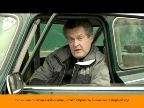 """Ошибки """"новичков"""" в первый год управления авто"""