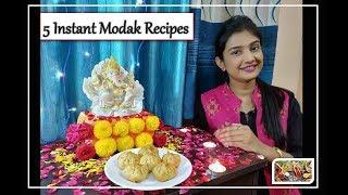 5 Instant Modak Recipe - Fried Modak  - Ganesh chaturthi special | Indian dessert