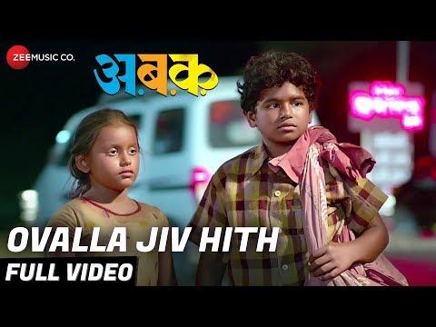 AA BB KK - Songs & Video Playlist | Sahil Joshi & Maithili Patvardhan