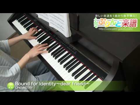 Bound for Identity〜dear friend〜 CHEMISTRY