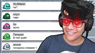JOGUEI COM IMPOSTORES RUSSOS 🤫 | Among Us