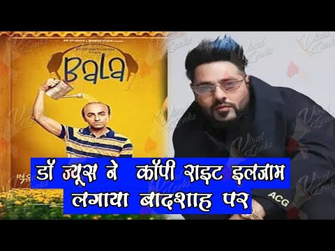 badshah-responds-to-dr-zeus'-allegations-that-bala-song-'don't-be-shy'-is-stolen