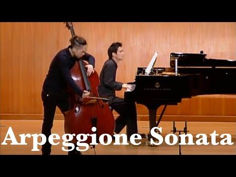 성민제,임동혁 double bass SCHUBERT Arpeggione Sonata A minor(encore)앵콜
