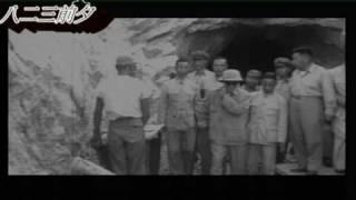 八二三砲戰前夕蔣中正 俞大維在胡璉司令官陪同下巡視金門