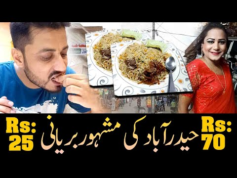 Hyderabadi Biryani |Akram|Mr. Burger|Hamid  Latifabad Hyderabad |Vlog#14|  Sindh Pakistan