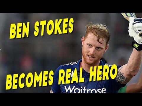 विलन-से-हीरो-बने-बेन-स्टोक्स,-क्लब-में-हुई-फाइट-का-सच-आया-सबके-सामने---cricketer-ben-stokes