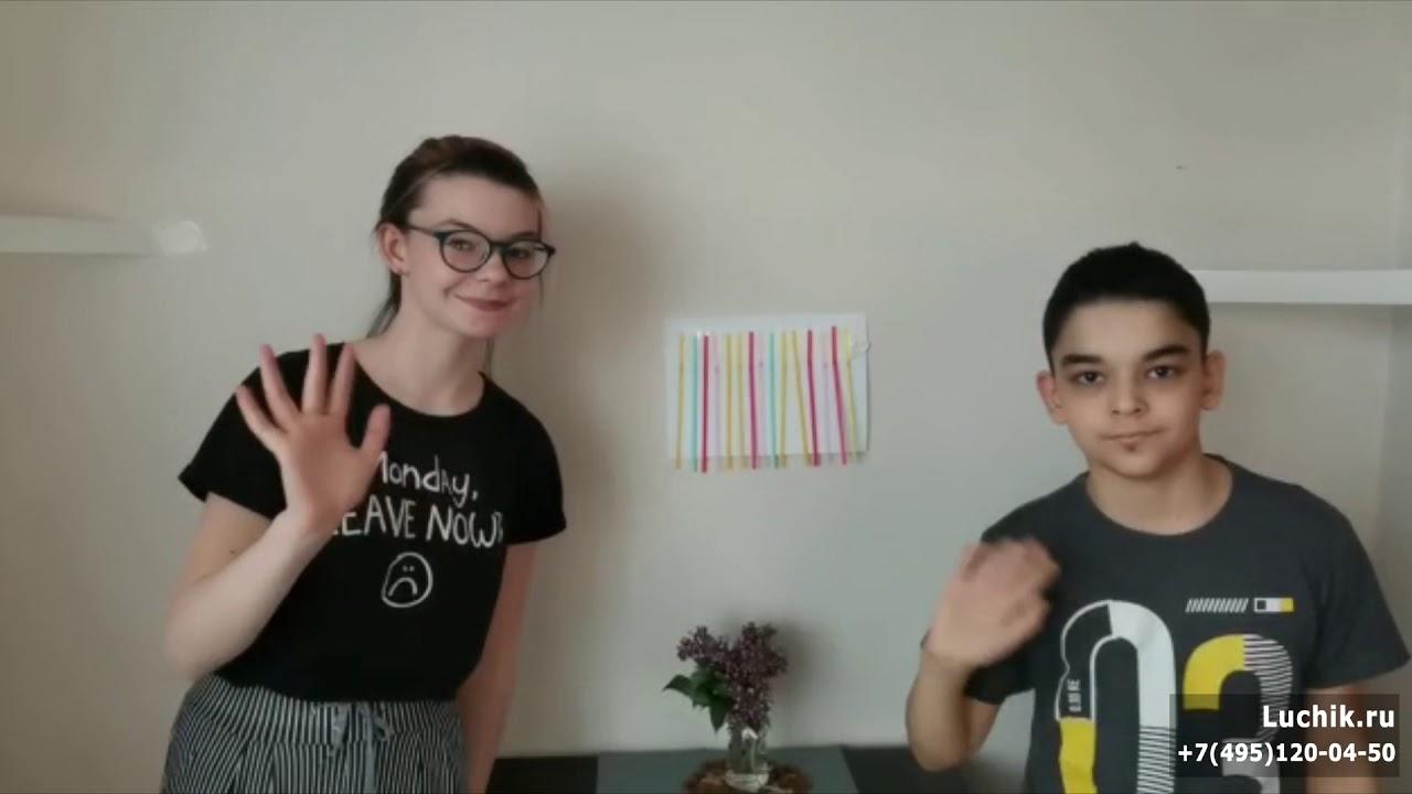 "Онлайн занятия для детей: Игра-Минутка ""Трубочки"" - YouTube"