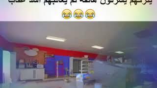 الموبايل المكهرب _ electrical mobile phone