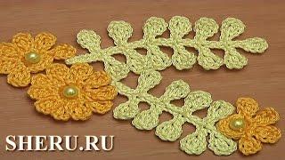 Вязаный цветок для ирландского кружева Урок 27
