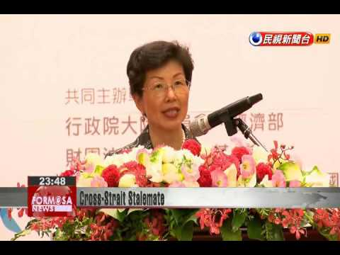 Mainland Affairs Council minister meets with overseas Taiwanese business leaders