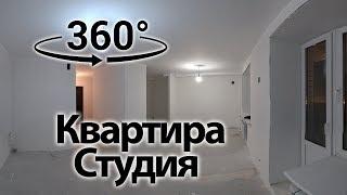 Квартира 1-комн. | Ярославль, ул. Брагинская, д.22 | Видео 360° VR