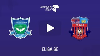 Samtredia vs Dila Gori full match