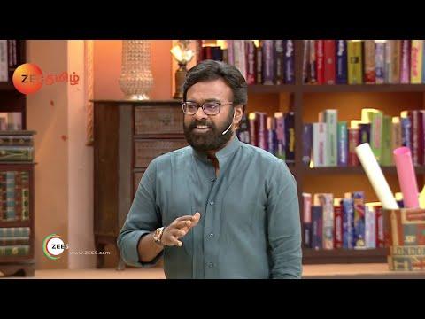 Tamizha Tamizha | Best Scene | Episode - 2 | Tamil Debate