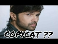 Bollywood copycat music directors | Ep 4| Himesh Reshammiya special | Plagiarism in bollywood music