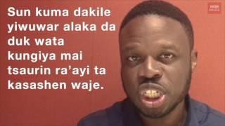 Me ya sa Tanzania ta 'tsira' daga harin ta'addanci