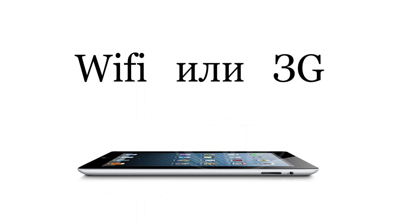 ASMR 💓 Factory Reset Stolen* iPad and iPad 3G - YouTube