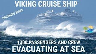 VIKING SKY CRUISE SHIP EVACUATING AT SEA | BREAKING NEWS