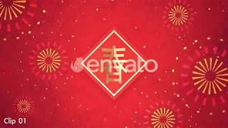 Chinese New Year Background Best Motion Graphichs