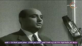 8 الصبح - تقرير | فى اليوم العالمي للإذاعة .. تحيا الإذاعة المصرية