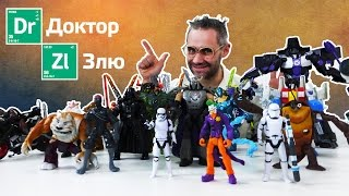 Доктор ЗЛЮ и его армия на канале Папа РОБ Шоу СУПЕРЗЛОДЕИ в сборе Захват канала Видео для детей