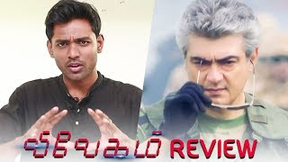 Vivegam Review | Has Ajith satisfied his huge fan base?